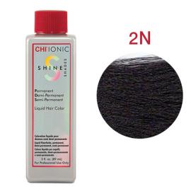 Безаммиачная жидкая краска для волос (Натуральный черный) - CHI Ionic Shine Shades Liquid Color 2N