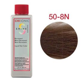 Безаммиачная жидкая краска для седых волос (Средний-блондин) - CHI Ionic Shine Shades Liquid Color 50-8N