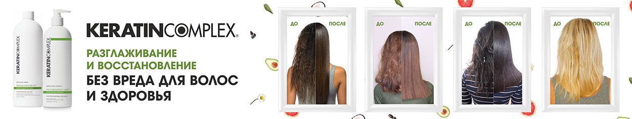 Процедура лечения и разглаживания волос